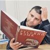 Новые экзамены для иностранных граждан в России с 1 августа
