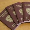 Гражданство РФ в упрощенном порядке будут оформлять быстрее.