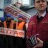 Ответственность работодателей за мигрантов (Штрафы)
