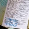 Увеличение срока временного пребывания для граждан Украины из ДНР и ЛНР