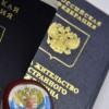 Путин подписал закон об ответственности должностных лиц за организацию незаконной миграции